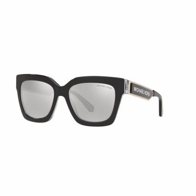 Michael Kors Light Silver Mirror Zonnebril MK21025436666G